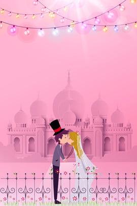 Креативное синтетическое свадебное приглашение приглашение приглашение Свадебный фон Невеста и , фон, сердце, Свадебные Фоновый рисунок