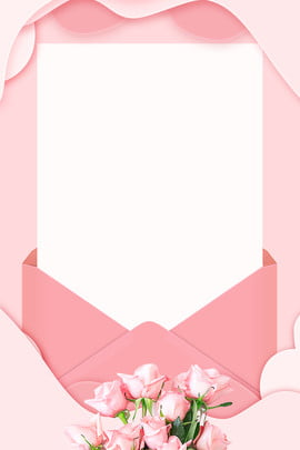invitation card literary invitation card pink , Fresh, Literary, Rose Background image