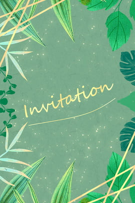 invitation card literary wedding invitation party invitation , Green, Hand Drawn Style, Fresh Background image