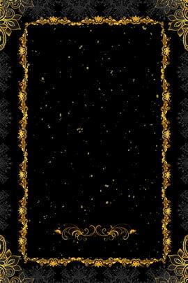 lời mời màu vàng nền poster lời mời bóng hoa văn cao , Nền, Văn, Cao Ảnh nền