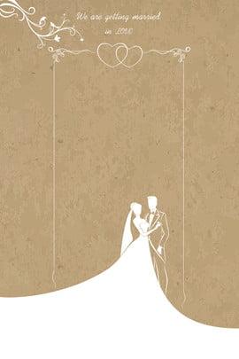 クリエイティブ合成結婚式の招待状 招待状 結婚式 単純な 新鮮な 国境 クラフト紙の背景 結婚式の招待状の背景 招待状 クリエイティブ 合成 , 招待状, 結婚式, 単純な 背景画像
