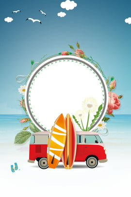 island car sailboat sea view , Frame, Self-driving Tour, Island Tour Background image