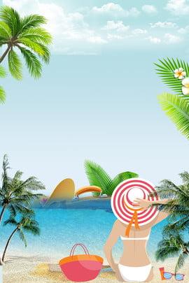 海島旅遊清新海邊沙灘旅遊手繪藍色廣告背景 海島 旅遊 清新 海邊 沙 灘 旅遊 手繪 藍色 廣告 背景 , 海島, 旅遊, 清新 背景圖片