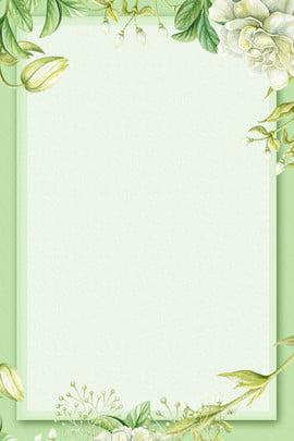 cartaz de fundo fresco hello literário de janeiro janeiro olá simples literário fresco flor fronteira verde , Janeiro, Olá, Simples Imagem de fundo