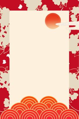赤い雲と風の背景 日本 赤い日 湘雲 金 クラウド 花 和風 ゼファー 新鮮な バックグラウンド , 日本, 赤い日, 湘雲 背景画像