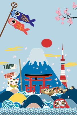 日本旅行ブルー広告の背景 日本 旅行する ブルー 広告宣伝 バックグラウンド 日本 旅行する ブルー 広告宣伝 バックグラウンド , 日本旅行ブルー広告の背景, 日本, 旅行する 背景画像