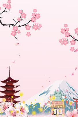 日本旅行桜ピンクの広告の背景 日本 旅行する さくら ピンク 広告宣伝 バックグラウンド 日本 旅行する さくら ピンク 広告宣伝 バックグラウンド , 日本, 旅行する, さくら 背景画像