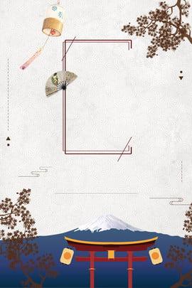 Fundo de tema impressão e vento japonês Japão Zephyr Caricatura Plano de fundo Simples Finalidade De Fundo De Imagem Do Plano De Fundo