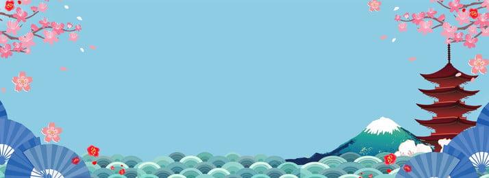 जापानी और पवन नीले पोस्टर पृष्ठभूमि जापानी चेरी का फूल माउंट, पर्यटन, ब्लू, का पृष्ठभूमि छवि