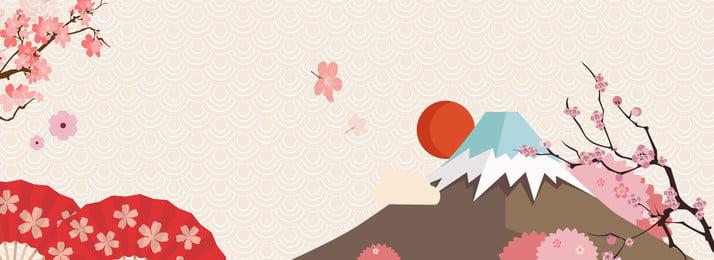 日係日本旅游海報背景 日系 日本 和風 日本旅遊 富士山 日系扇子 櫻花 紅日 手繪, 日係日本旅游海報背景, 日系, 日本 背景圖庫