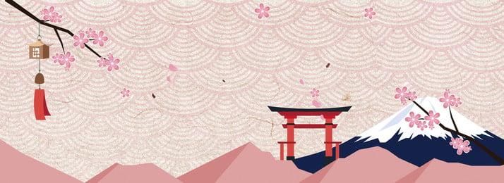 Nhật Bản zephyr nền poster màu hồng Áp phích tiếng Nhật Liệu Bản Hình Nền