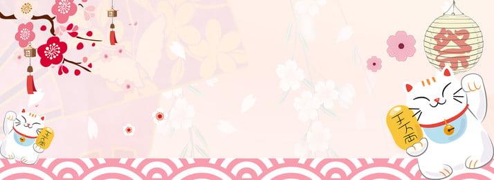 fundo de cartaz de rosa japonês e vento japonês zephyr pink gato da sorte flor, Japonês, Fundo De Cartaz-de-rosa Japonês E Vento, De Imagem de fundo