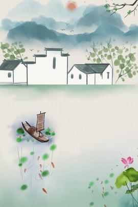 Schöner Tintenlandschaftsillustrationshintergrund H5 Jiangnan Landschaft Chinesischer Stil Alter Stil Alter Landschaft Hintergrundbild