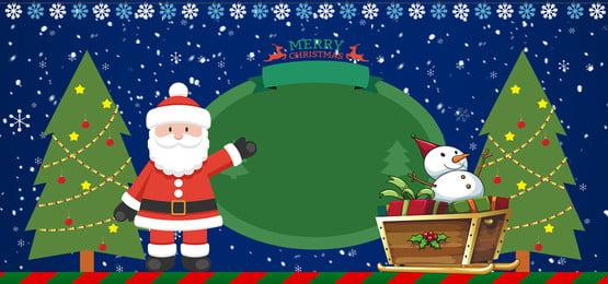 Joy Christmas Lovely Santa Claus, Send A Gift, Sled, Christmas Tree, Background image