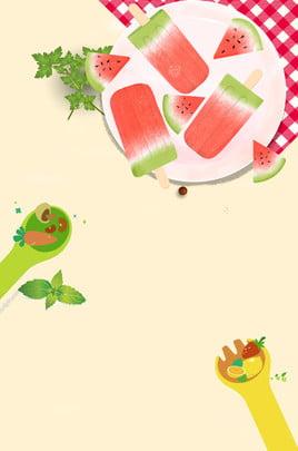 junho olá melancia picolés bege comida vista superior publicidade fundo junho olá melancia picolé bege alimento vista superior publicidade plano de , De, Fundo, Junho Imagem de fundo