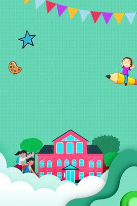 कार्टून वायुमंडल किंडरगार्टन स्कूल सीज़न पोस्टर नर्सरी बालवाड़ी प्रदर्शनी बोर्ड बालवाड़ी , उत्सव, बच्चे, उद्घाटन पृष्ठभूमि छवि