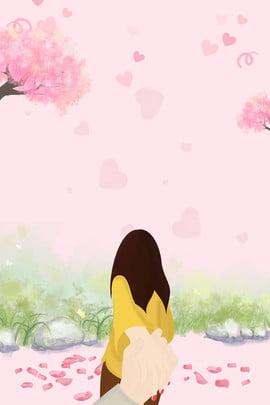 親吻520情人節手牽著手 , 溫暖, 粉紅色的背景, 女孩 背景圖片