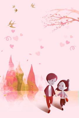 親吻520情人節手牽著手 , 溫暖, 粉紅色的背景, 浪漫 背景圖片