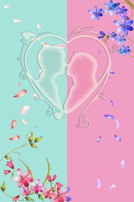 Kiss Valentine Day Pink Blue Tương phản nền Ngày lễ tình Sánh Nụ Blue Hình Nền