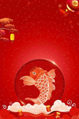 cá chép koi cá chép poster yếu tố koi , Nền Cá Koi, Hình Minh Họa Cá Koi, Cá Hồng Ảnh nền