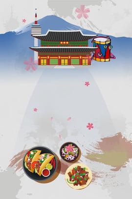 कोरियाई आकर्षण गर्मियों की छुट्टी यात्रा पृष्ठभूमि कोरिया आकर्षण गर्मी की छुट्टी यात्रा , कोरिया, फूल, फूल पृष्ठभूमि छवि