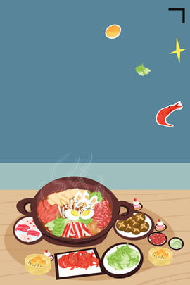 korean style cuisine chili rice , Pasta, Special Food, Food Background image