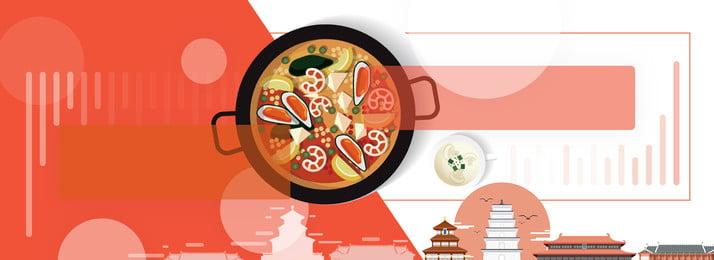 síntesis creativa cultural laba laba la cultura la comida tradicional colorear efecto propaganda síntesis creativo antecedentes, Comida, Tradicional, Colorear Imagen de fondo