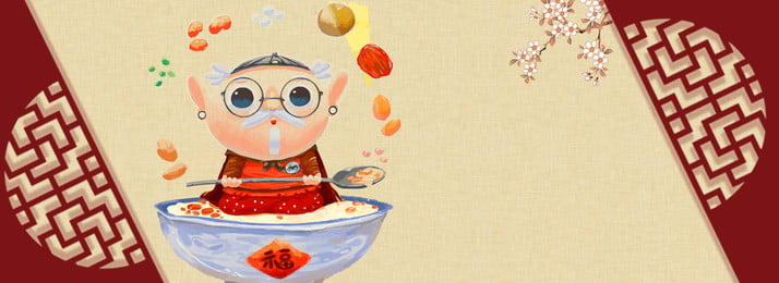 Lễ hội Laba Trung Quốc Plum Plum Cartoon Laba Cháo Banner Lễ hội Laba Phong Lễ Hội Laba Hình Nền