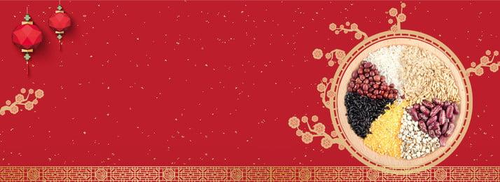 Laba Festival Китайский Ветер Красный Праздничный Фуд Новогодний Баннер Лаба Фестиваль Китайский стиль красный радостный питание Новый Laba Festival Китайский Фоновое изображение