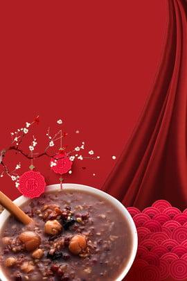 red laba festival thành phần sáng tạo poster lễ hội laba lễ , Lễ, Giản, Tổng Ảnh nền