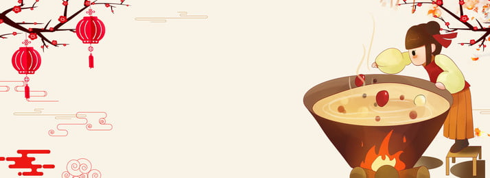臘八節中國風卡通海報背景 臘八節 臘八粥 煮臘八粥 燈籠 祥雲 中國風 傳統習俗 習俗 美食 卡通, 臘八節中國風卡通海報背景, 臘八節, 臘八粥 背景圖片