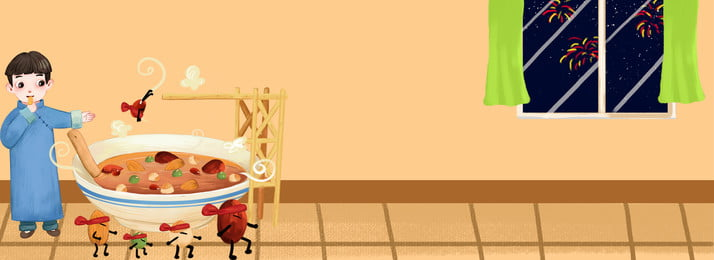 臘八節創意食物背景 臘八節 臘八粥 吃臘八粥 臘八 人物 食品 創意 插畫風 臘八節海報, 臘八節, 臘八粥, 吃臘八粥 背景圖片
