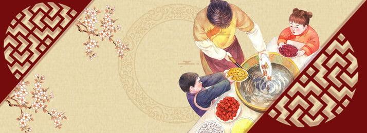 Laba Festival красный праздничный баннер в китайском стиле с ручной росписью Лаба Фестиваль красный радостный Китайский стиль Рисованной баннер Фоторамка Цветение стиль Рисованной баннер Фоновое изображение