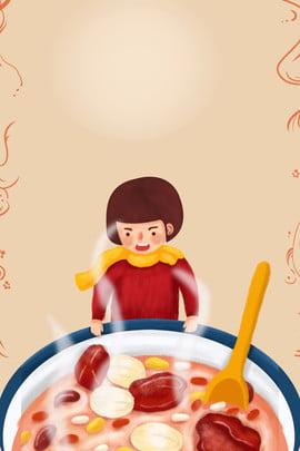 Áp phích giảm giá thực phẩm laba laba lễ hội laba thức , Cách, Laba, Lễ Ảnh nền