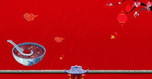 臘八節紅色中國風古建築臘八粥海報 臘八 臘八節 臘八粥 習俗 傳統習俗 紅色 古建築 梅花 祥雲 中國風, 臘八, 臘八節, 臘八粥 背景圖片