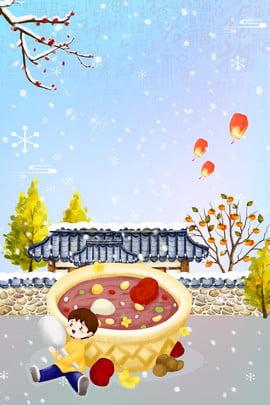 lễ hội laba minh họa hoạt hình laba cháo kiến trúc cổ poster laba lễ hội laba cháo , Hội, Hình, Minh Ảnh nền