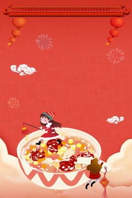 lễ hội laba hoạt hình trung quốc phong cách áp phích cháo laba laba lễ hội laba cháo , Hoạt, Quốc, Tương Ảnh nền