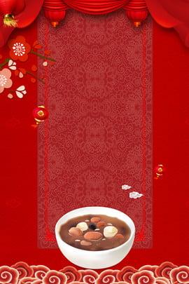 lễ hội laba phong cách trung quốc cháo laba áp phích hoa mận laba lễ hội laba cháo , Tục, Lễ Hội Laba Phong Cách Trung Quốc Cháo Laba áp Phích Hoa Mận, Quốc Ảnh nền