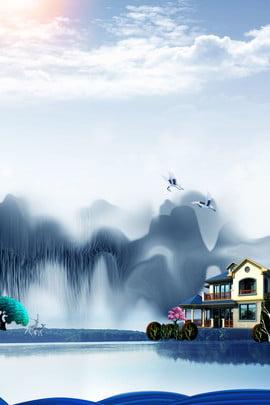 Ink Trung Quốc Biệt thự quảng cáo bất động sản Poster nền Phong cảnh Mực Đám mây Cẩu Biệt Hợp Sản Phong Hình Nền