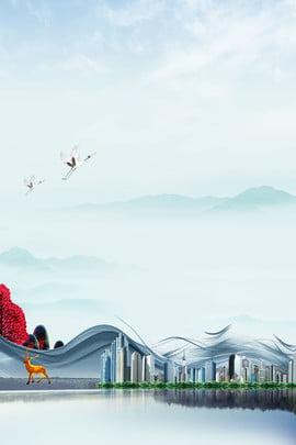 Tóm tắt bất động sản Trung Quốc poster tổng hợp nền Phong cảnh Mực Cẩu Phong cách Quốc Tài Sản Hình Nền