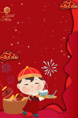 lantern festival eat rice balls traditions red , Chinese Style, Cartoon, Paper-cut Wind Background image