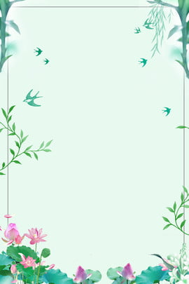 พื้นหลังสีเขียวโปสเตอร์ รูปภาพขนาดใหญ่ สีเขียว บัว ใบต้นไม้ ออกแบบเว็บไซต์ โปสเตอร์ วรรณกรรมและศิลปะ ง่าย รูปภาพขนาดใหญ่ สีเขียว บัว รูปภาพพื้นหลัง