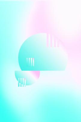 파란색 보라색 레이저 그라데이션 바람 배경 포스터 레이저 그래디언트 분위기 패션 블루 바이올렛 , 파란색 보라색 레이저 그라데이션 바람 배경 포스터, 배경, 기울기 배경 이미지
