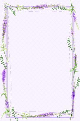 लैवेंडर बैंगनी फूल सीमा पृष्ठभूमि लैवेंडर बैंगनी फूल बॉर्डर बैकग्राउंड फूलों की , का, फीता, फीता पृष्ठभूमि छवि