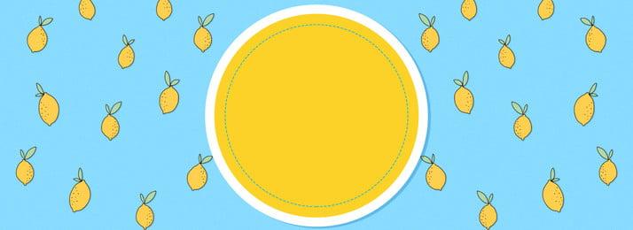lemon yellow poster nền minh họa psd chanh một chút chanh, Màu, Chút, Lemon Yellow Poster Nền Minh Họa Psd Ảnh nền