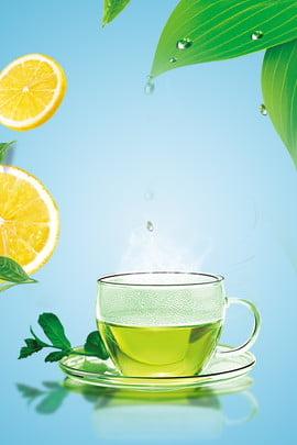 cartaz de fundo de publicidade de bebida de chá limão chá verde h5 publicidade plano de , Limão, Chá, Cartaz De Fundo De Publicidade De Bebida De Chá Imagem de fundo