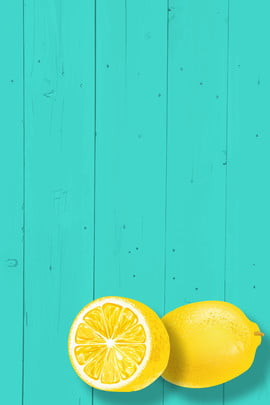 lemon yellow hand painted board , Blue-green, Embellishment, Simple Background image