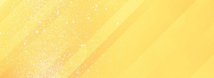 クリエイティブ合成レモンイエローの背景 レモンイエロー イエロー グラデーション 行 スターポイント 単純な 合成, レモンイエロー, イエロー, グラデーション 背景画像