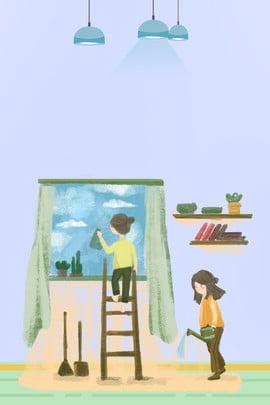 रोजमर्रा की जिंदगी के लिए एक सफाई सप्ताहांत जीवन दैनिक आराम का समय समय सप्ताह , समय, समय, सप्ताह पृष्ठभूमि छवि