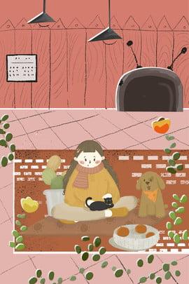 एक व्यक्ति की छुट्टी के लिए पालतू जीवन जीवन आराम का समय छुट्टी समय आकृति लड़की पालतू , शैली, का, पशु पृष्ठभूमि छवि